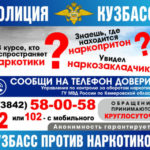 В Ленинске-Кузнецком у женщины обнаружили героин