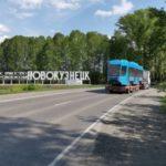 Новокузнечане выбирают площадку для стелы «Город трудовой доблести»