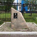 Жители Калтана разработали «Маршрут Победы»