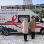 Кузбассовцам расскажут, как «приручить» ВИЧ