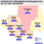 В Кемеровской области меньше всего заражений COVID-19 на 100 тысяч населения