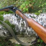 Ночного стрелка поймали в Кемерове