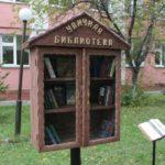 В Мариинске, Анжеро-Судженске и Юрге появились уличные библиотеки