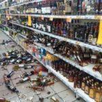 Полиция проводит проверку по факту погрома в супермаркете Таштагола