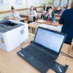 В Кузбассе организовано 77 пунктов для проведения ЕГЭ
