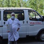 В Прокопьевском муниципальном округе появился новый «Соболь»