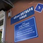 На кемеровских улицах появились исторические аншлаги