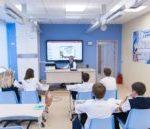 Кузбасские педагоги могут получить по миллиону рублей