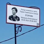 В Берёзовском появилась шестнадцатая мемориальная табличка