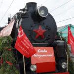 В Кемерово прибыл «Поезд Победы»