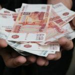 Псевдоэкстрасенс выманила 360 тысяч рублей у жительницы Юрги