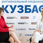 Блогер-миллионник из Кемерова рассказала, как добиться успеха в Instagram
