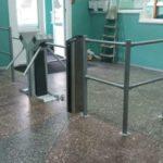 В мысковских школах установят современные системы безопасности