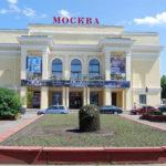 Власти Кемерова рассказали о плачевном положении ДК «Москва»