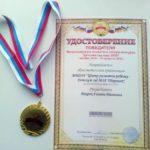 Юргинский садик один из лучших в России