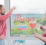 В 12-00 кузбассовцы могут вместе со страной исполнить гимн России