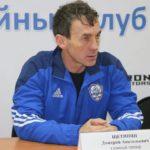 Чемпион СССР – наставник чемпионов