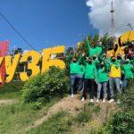 Студенты Кузбасской сельхозакадемии призывают сохранить планету в чистоте
