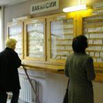 Кузбассу выделили 117 млн рублей для трудоустройства двух тысяч человек