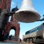 «Звон Победы» разнесется над Кузбассом
