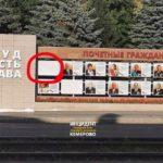 Полицейские поймали кемеровчанина, укравшего портрет Тулеева