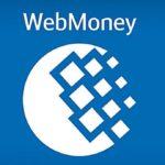 Мониторинг курса обмена титульных знаков Вебмани