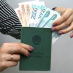 Кемерово занял 20 место в России по уровню зарплат