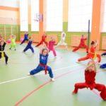 Спортивный Кузбасс: стратегия развития