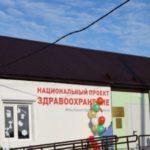 В отдалённых деревнях Гурьевского округа идёт строительство модульных ФАПов
