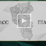 Видеожурнал «Кузбасс.Главное» показал новую зону отдыха на Беловском море