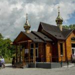 В Прокопьевске представили архитектуру семьи