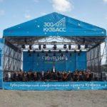 В Кузбассе готовятся к главному музыкальному событию лета