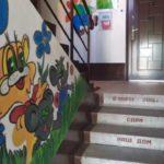 В одном из домов Полысаева появился художественный подъезд