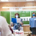 В Кузбассе доплата учителям за работу на ЕГЭ увеличена в полтора раза