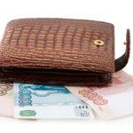 В Прокопьевске солидный мужчина присвоил кошелёк пенсионерки