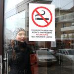 Кальяны и вейпы приравняли к табаку