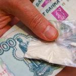Два кемеровчанина попались с огромной партией наркотиков