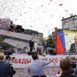 «Единая Россия»: Почетное звание «Город трудовой доблести» присвоят 20 городам