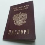 В Ленинск-Кузнецком округе местный житель оформил кредит по чужому паспорту