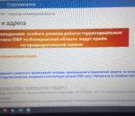 Госуслуги Пенсионного фонда на дому начиная с января получил 51 житель Кузбасса