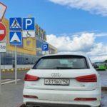 В Юрге оштрафовали водителя за парковку на месте для инвалидов
