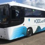 В Анжеро-Судженск поступил новый автобус «НефАЗ»