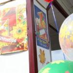 В Кемеровском округе подготовились к новому учебному году