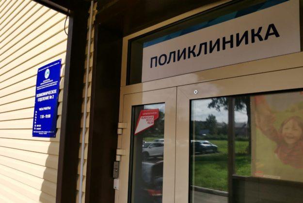 Новая поликлиника открылась в кемеровском микрорайоне Южный