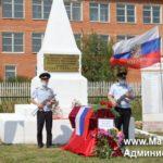 В Мариинском районе останки солдата предали родной земле