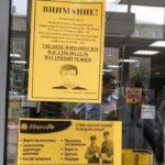В Белове проходят проверки в магазинах и общественном транспорте