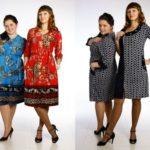 Женские трикотажные халаты