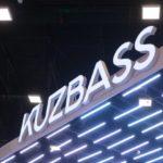 Кузбасс вошел в топ-3 регионов Сибири по числу открытых инвестиционных счетов