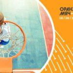 В Кемерове проходят всероссийские соревнования по уличному баскетболу