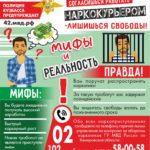Кузбассовец, поиграв в интернет-магазин, получит пожизненный срок